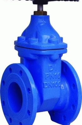 Iron GATE Valve Luton UK